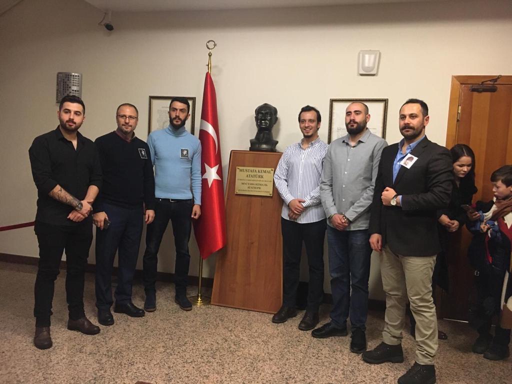 Мероприятие, посвященное памяти Ататюрка